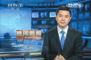 """赵普版《晚间新闻》语言麻辣 微博""""封口""""电视张嘴"""