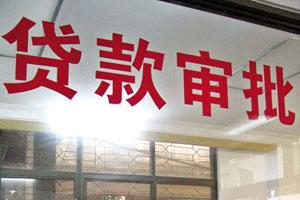 广州住房公积金中心澄清:公积金贷款审批权未变