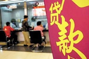 北京公积金贷款:人均住房超29.4平米拒贷二套房