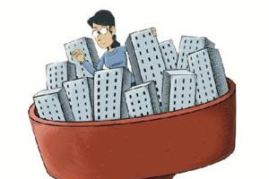 翟振峰涉嫌开房地产公司 举报人被约见