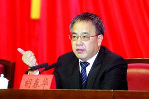 胡春华:让广东民生工作每年都有看得见的进步