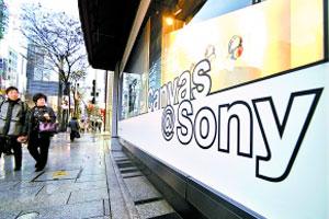 索尼连续第8个财季亏损 下旬或推出新一代PS