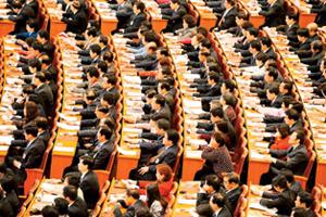 """华媒:政坛""""60后""""将影响未来中国的走向与命运"""