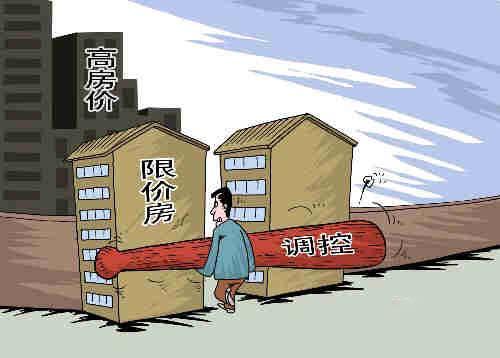 """北京市住建委:改善型住房将纳入""""限价房序列"""""""