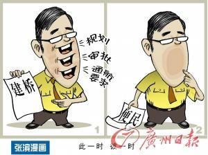 评论:广州小洲桥重建是民心工程