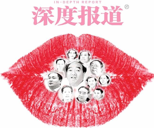 """【深度报道】雷政富""""沦陷""""全记录"""