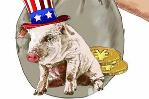 437亿!万隆吃掉美国猪肉巨头