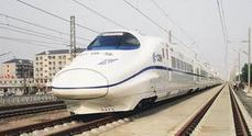 北京铁路局暑运期间预计发送旅客4600万