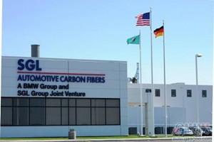 德国SGL和三星组建碳素纤维合资企业