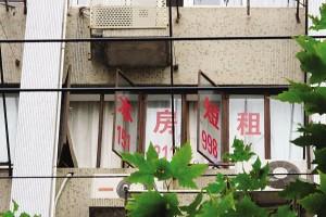 北京拼租房如火车卧铺:100平方米房间住近30人