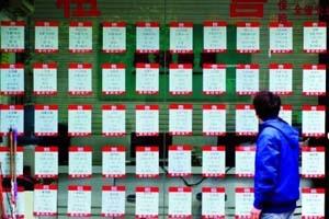 北京群租房禁令:一禁了之如何解决北漂租房需求