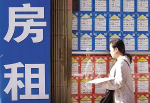 """穗单套房租金五年上涨超50% """"毕租客""""未来何处安放?"""