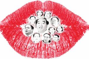 重庆不雅视频案二审将开庭 从犯自称是爆料者为了反腐