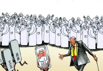 手机用户实名登记今日起强制执行