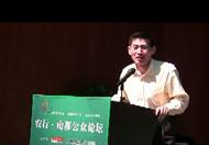 【公民十分钟】黄建海:为南方科大鼓与呼
