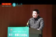 【公民十分钟】郑渝川:点评深圳两会