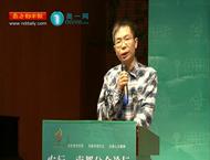 【公民十分钟】孙勇:深圳速度快与慢的加减法