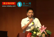 【公民十分钟】张翔:深圳土地管理制度改革
