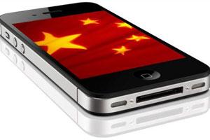 告别水货 中国大陆将成新iPhone首批上市地区