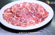 饭醉团伙游广东:牛必汕头