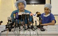 山西被挖眼男童义眼移植手术成功