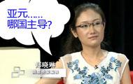 新闻老友记:东京奥运 亚洲利好