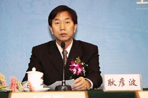 太原市长耿彦波:对钉子户迁就是对多数人的不公平