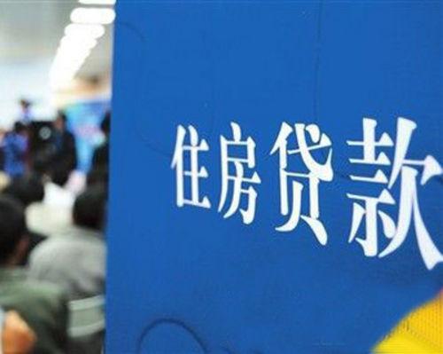 深圳成房贷利率最高一线城市