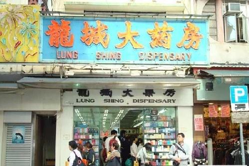 去香港到哪买化妆品_国庆香港购物攻略买化妆品必去的五大场所