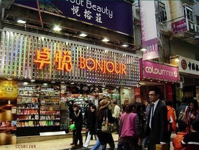去香港到哪买化妆品_