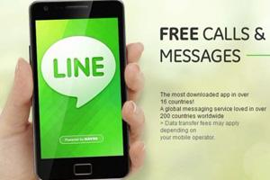 传即时通讯服务Line将启动上市:估值280亿美元