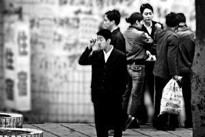北京:违规房产中介将区域性停网签