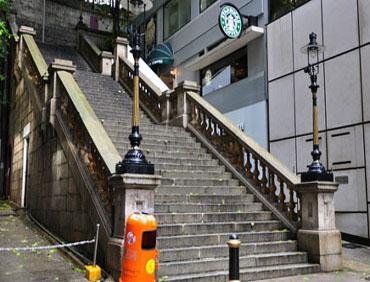 【秘游香港】都爹利街的石阶