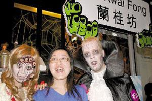香港十月底的狂欢 好玩不要停