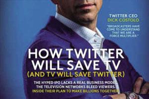 Twitter与电视 谁是谁的救世主?