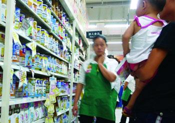赵晓:奶粉进药店销售不是治本之策