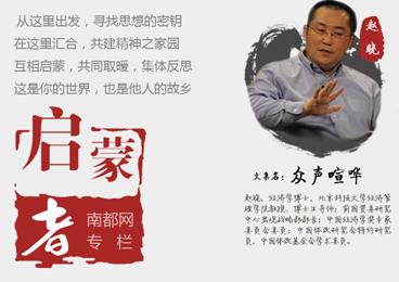 赵晓:市场化是金融改革的核心要义