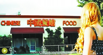 老外为中国菜写歌走红 称走到哪儿都有中国餐馆