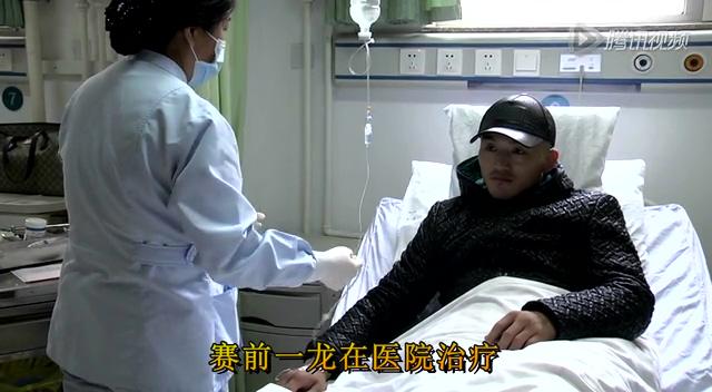 视频:腾讯独家专访武僧一龙 无人能常胜不败