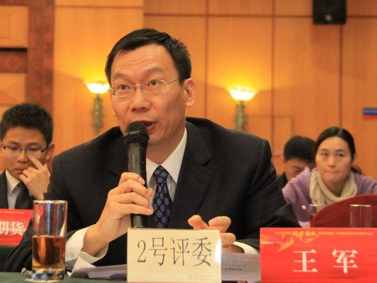 图文:北京振华投资有限公司副总经理王军