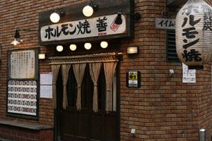 日本菜的凋零