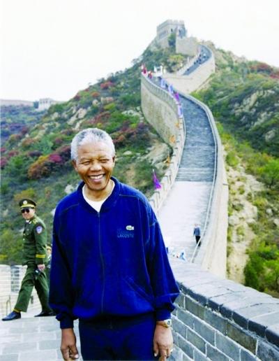 曼德拉与中国:狱中读《毛选》 七旬高龄登长城