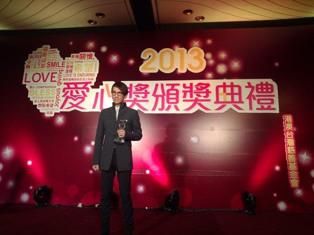 林志炫做音乐不忘慈善 获颁港澳台湾慈善爱心奖