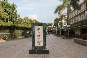 云南恢复启动边境旅游异地办证