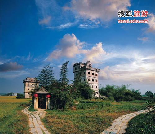 开平碉楼:广东农村里的欧式城堡