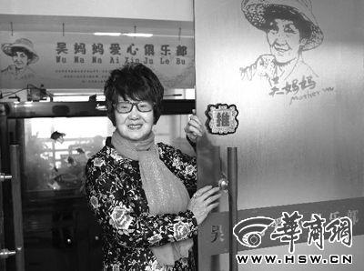 """80岁""""女版褚时健"""":对母亲改嫁台湾相隔两岸恨到死"""
