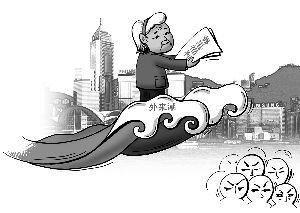 香港福利或向新移民放宽 居港1年可领救济金