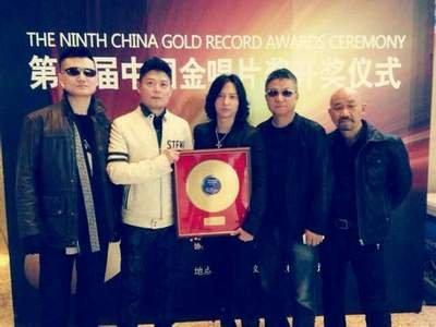 黑豹荣获中国格莱美奖 《我们是谁》镀成金唱片
