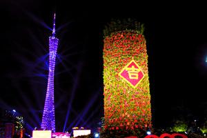 广州新年花市精彩活动提前看