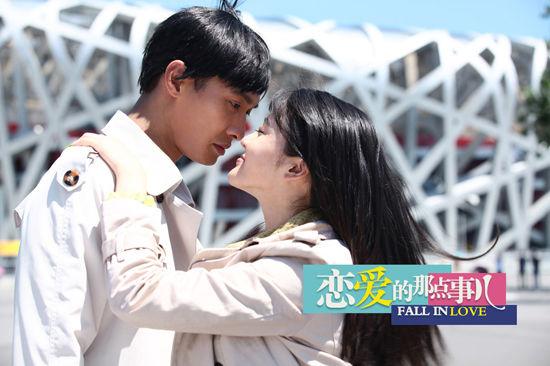 《恋爱那点事》引热议 张璇玩转韩剧情节(图)